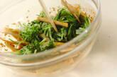 シャキシャキ水菜のゴマ和えの作り方5