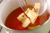 カブの柔らか煮の作り方3
