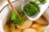 カブの柔らか煮の作り方4