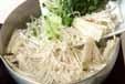 エノキの梅肉和えの作り方1