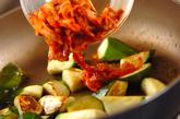 ズッキーニのキムチ炒めの作り方1