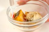 カボチャのマヨネーズ和えの作り方3