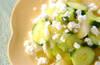 キュウリのサラダの作り方の手順