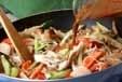 ゴボウの辛味炒めサラダの作り方2