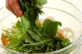 レンコンとルッコラのサラダの作り方3