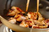鶏むね肉のしょうゆ麹漬けの作り方2