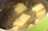 卵豆腐の中華スープの作り方1