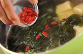 卵豆腐の中華スープの作り方4