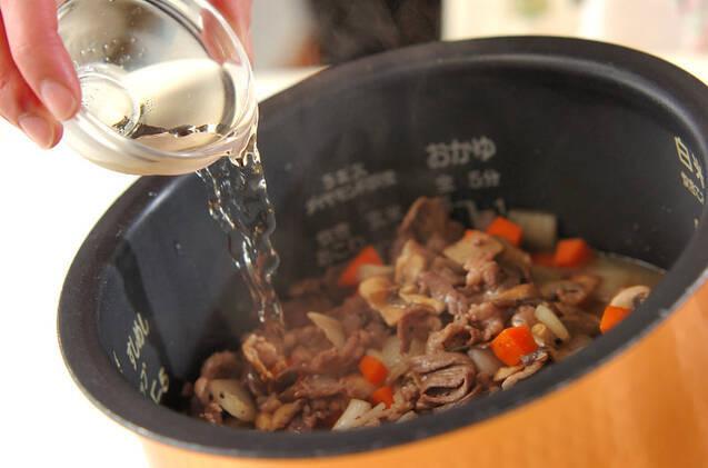 牛肉とマッシュルームのピラフの作り方の手順7