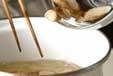 ゴボウの煮物の作り方1