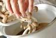 ゴボウの煮物の作り方2