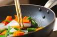 豆腐ステーキ・みそ味の作り方1