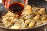 カキのオイスター炒め丼の作り方2