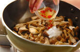 キノコのピリ辛甘酢炒めの作り方5