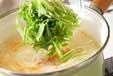 せん切り野菜スープの作り方2