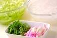 大根とセリのサラダの下準備2
