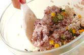 雑穀ライスサラダプレートの作り方1