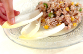 雑穀ライスサラダプレートの作り方2