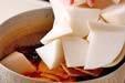 カブと油揚げの煮物の作り方1