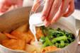 カブと油揚げの煮物の作り方2
