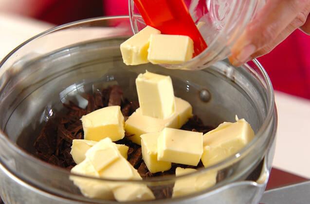 ダリオール オ ショコラの作り方の手順2