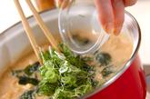 芋の豆乳みそ汁の作り方2