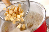 芋の豆乳みそ汁の作り方5