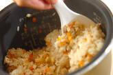 カニのあんかけもちもちご飯の作り方9