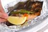 野菜たっぷり!サーモンのバターホイル焼きの作り方の手順10