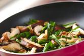 シイタケの中華炒めの作り方2