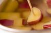 おさつとリンゴのサラダの作り方の手順2