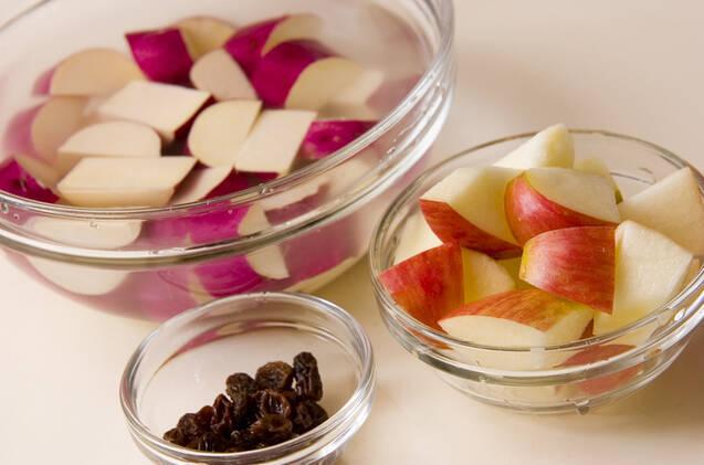 おさつとリンゴのサラダの作り方の手順1