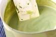 ぷるぷる抹茶ミルクの作り方3