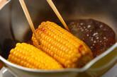 トウモロコシの甘辛焼きの作り方3