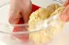 カリっとシュガーのベルギーワッフルの作り方の手順5