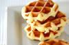 カリっとシュガーのベルギーワッフルの作り方の手順