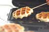 カリっとシュガーのベルギーワッフルの作り方の手順12