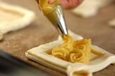 スイートポテトパイの作り方7
