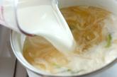 アスパラと新ジャガのスープの作り方2