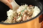 梅ツナご飯の作り方1