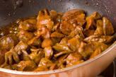 鶏もつのカレー煮の作り方6