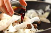 エリンギのサッと炒め山椒風味の作り方3