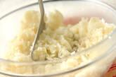リンゴ入りポテトサラダの作り方7