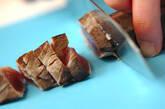 サッパリカツオのたたきの作り方5