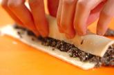 オリーブパイの作り方2
