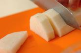 豚肉と長芋のエスニック炒めの下準備1