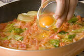 トマトとレタスの卵のせの作り方3