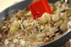 玉ネギのマーボー風味炒めの作り方の手順3