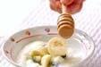 バナナヨーグルトの作り方2