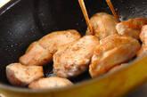焼きチキンのマリネの作り方8